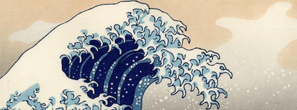 Hokusai: The Great Wave off Kanagawa, detail