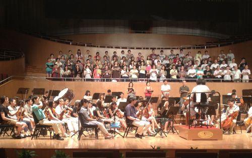 Beethoven 9 Rehearsal